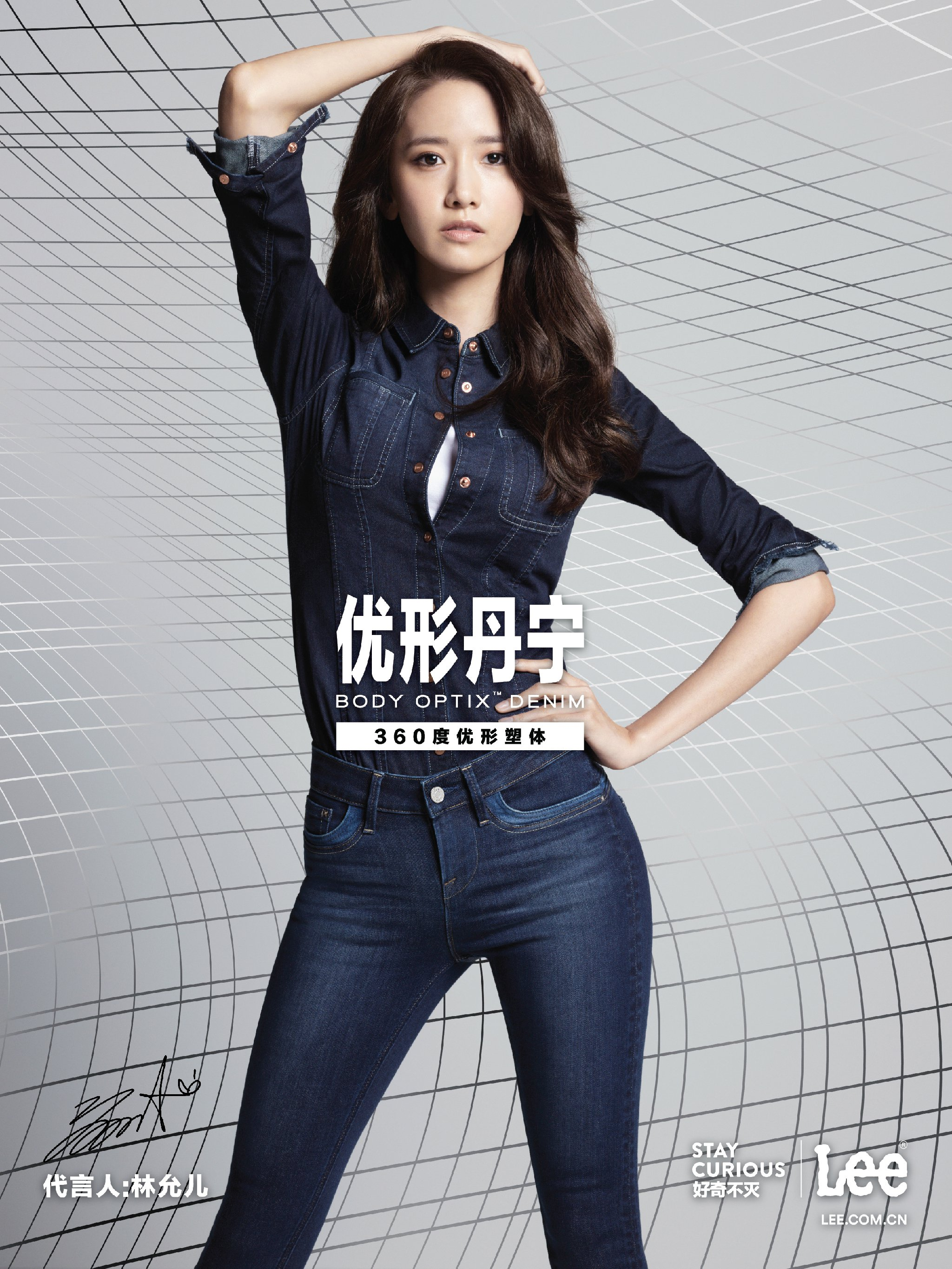 YoonA 1 [2048x2730] with chinese logo.jpg